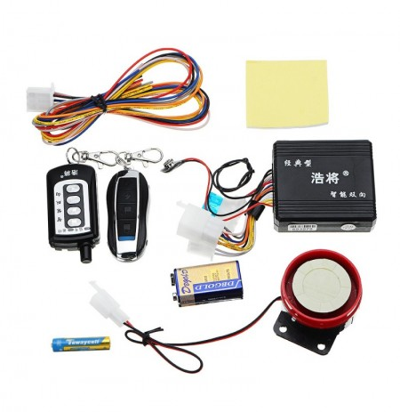 12V 128DB Two Way Remote Motorcycle Scooter Security Alarm System Anti-theft