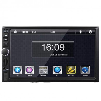 7 Inch Touch Screen Bluetooth Dual Spindle Universal Car MP5 Player With or Without GPS