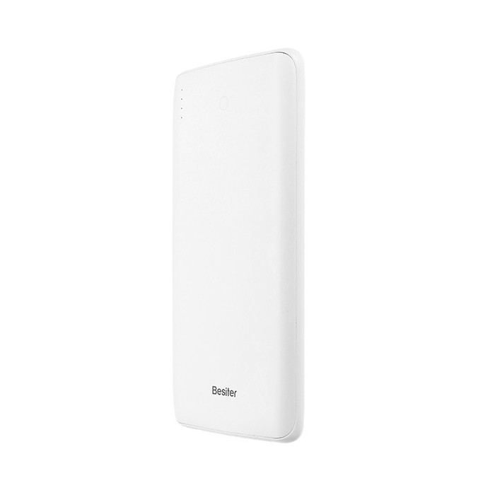 Besiter Picasso 10000mAh QC3.0 Quick Charge Daul USB Portable Power Bank