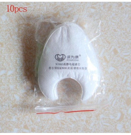 10pcs Replacement Cotton Filters for N3800 Anti Dust Mask