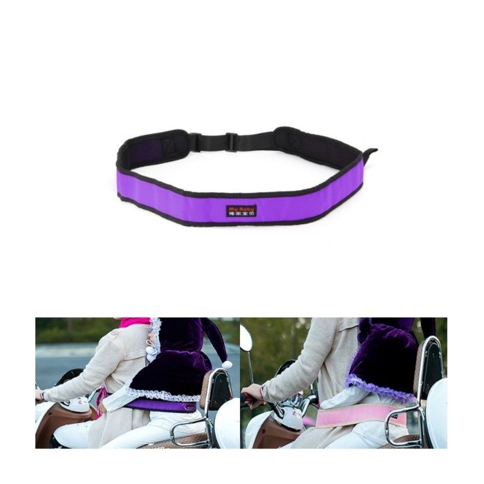 Adjustable Motorcycle Safety Belt Kids Electric Scooters Safe Strap Children 110-145cm