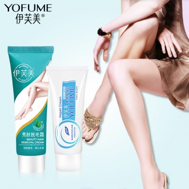 YFM Hair Removal Cream Kits Plant Essence Powerful Hair Growth Inhibitor Depilatory