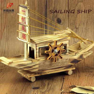 Smooth Sailing Music Home Giocattoli Decorazioni