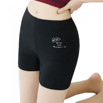 Soft Seamless Respirável High Waist Hip Lifting Stretchy Body Shaping Underwear