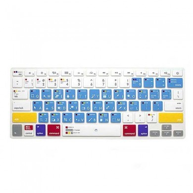 Dustproof Waterproof Silicon US Keyboard Skin For Macbook Pro 17 Inch