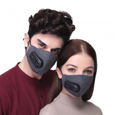 Xiaomi Purely KN95 Anti-Pollution Air Mask with PM2.5 550mAh Battreies Rechargeable Filter