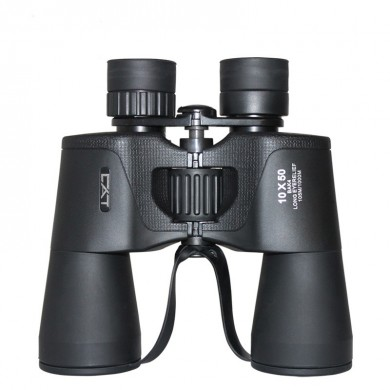 PERSIAN CAT 10x50 Binocular IPX6 Waterproof Telescope HD Optic Lens BAK4 Prism