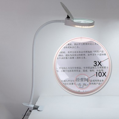 PD-5SW Desktop Magnifier 3X/10x Magnifying Glass Table Machine LED Lamp for Teaching Expriments