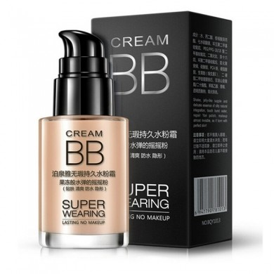 Perfect Cover Oil Control BB Cream Long-Lasting Waterproof Moisturizing Foundation 30ml