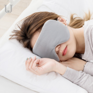 Jordan&judy Sleeping Eye Mask Comfortable Eye Shade Travel Nap Cover Blindfold Adjustable With 2 Side Function