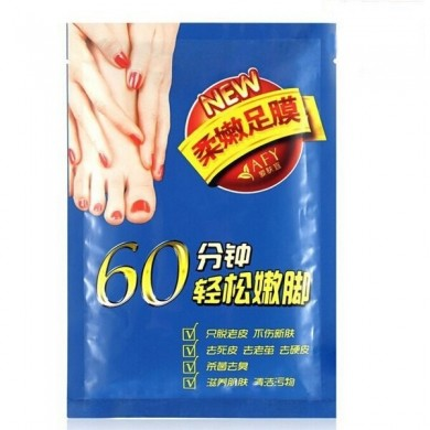 5 Packs AFY Dead Skin Removal Whitening Exfoliating Peeling Foot Mask