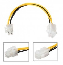 4 Pin ATX 12V P4 Male to Female CPU Power Supply Extension Cable Adapter 8 Inch