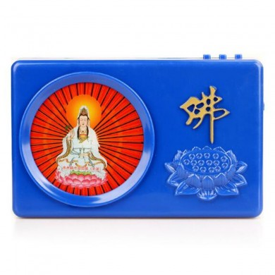 20 Songs Chinese Buddhist Buddha Kwan Yin light Pray Music Machine Incantation