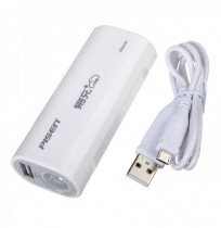 Pisen EASY POWER III 2500mAh Outdoor Edition Power Bank For Cellphone