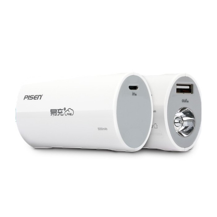 Pisen EASY POWER 5000mAh Power Bank Outer Edition For Cellphone