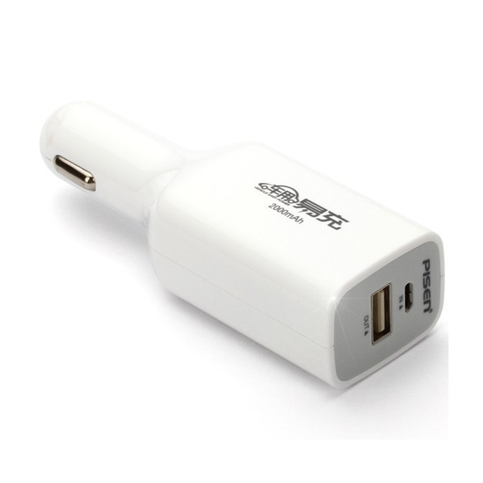 Pisen EASY Car Charging 2000mAh Power Bank For Tablet iPhone