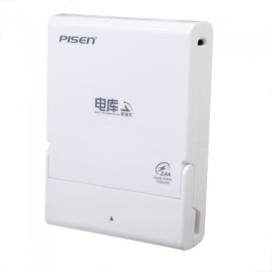 Pisen 7500mAh Standing Power Bank Mobile Charge For iPhone Tablet