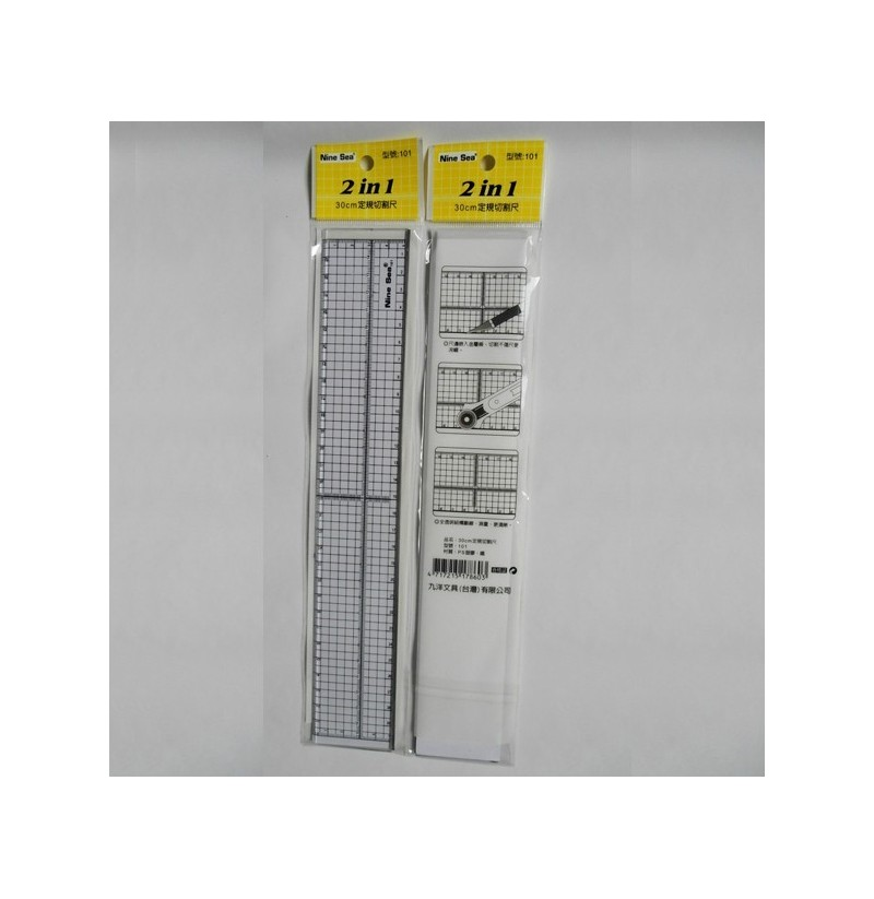 NINE SEA 30cm Patchwork Ruler Aligned Cutting Metallic Edge Ruler