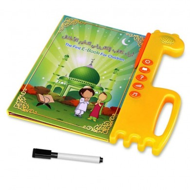 El primer E-book English + Arabic Bilingual Reading Machine Juguetes de aprendizaje educativo