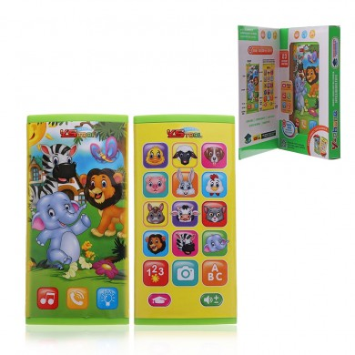 MoFun-2604A Double Sided Screen Mobile Phone Multi-function Children Puzzle Early Education Toys