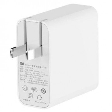 Original Xiaomi CDQ07ZM USB-C 65W Power Adapter